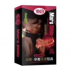 Pênis com Aquecimento, Vibro, Movimento e Cinta Super Reforçada com ajustes - CT028