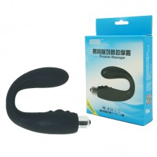 Massageador de Próstata em Silicone com Cápsula 10 vibrações - VIPMIX - VB018